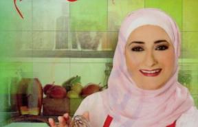 تحميل كتاب السحر العزيف باللغه العربيه